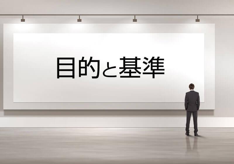blank_billboard01