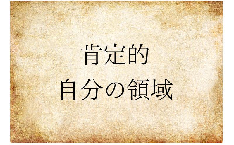 oldpaper_01