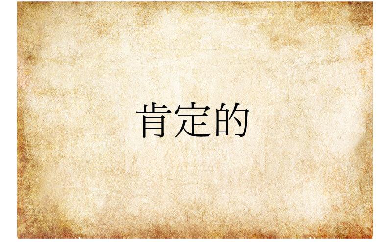 oldpaper_02