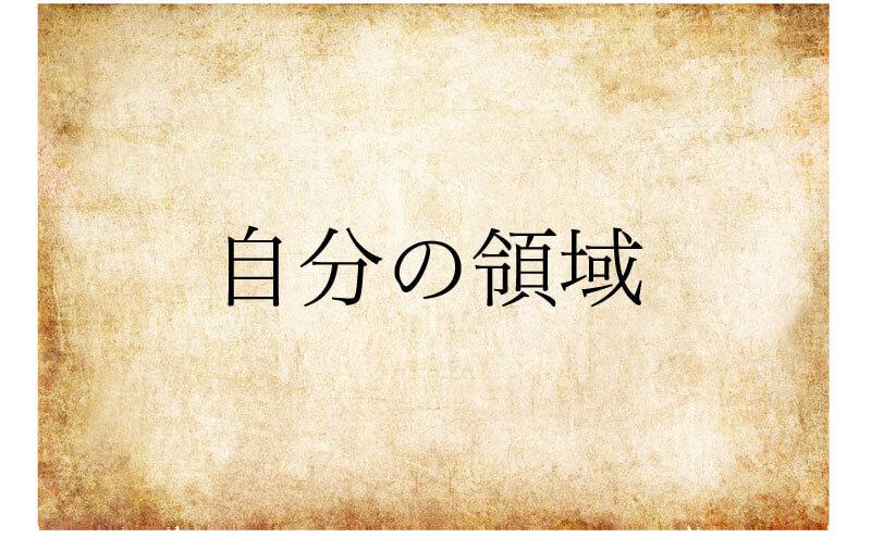oldpaper_03
