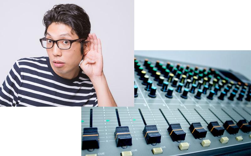 listen_mixer001
