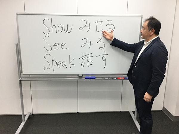 show_see_speak001