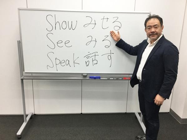 show_see_speak002