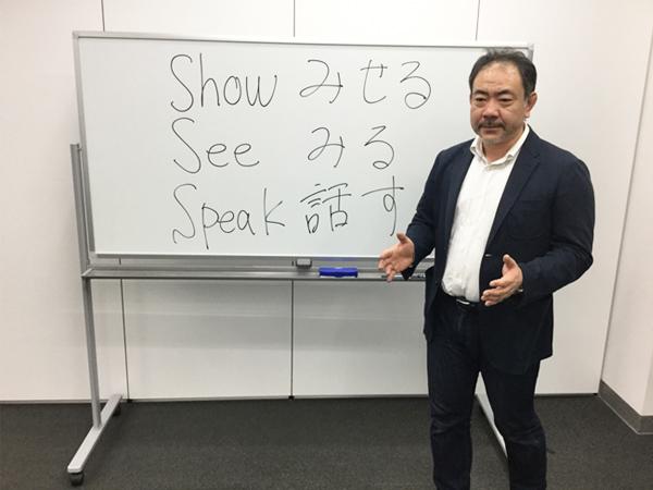 show_see_speak003