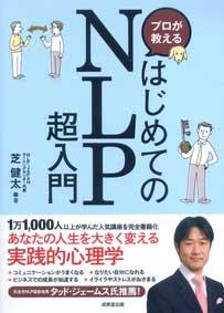 book_shiba001