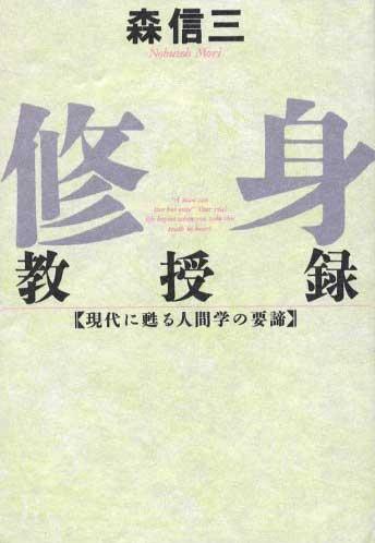 book_shu_shin