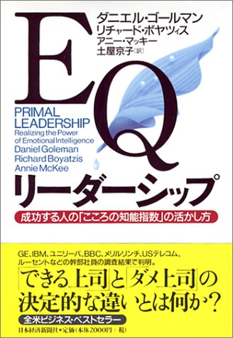 leaderwork_eq