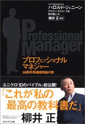 leaderwork_manager