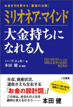 money_millionaire