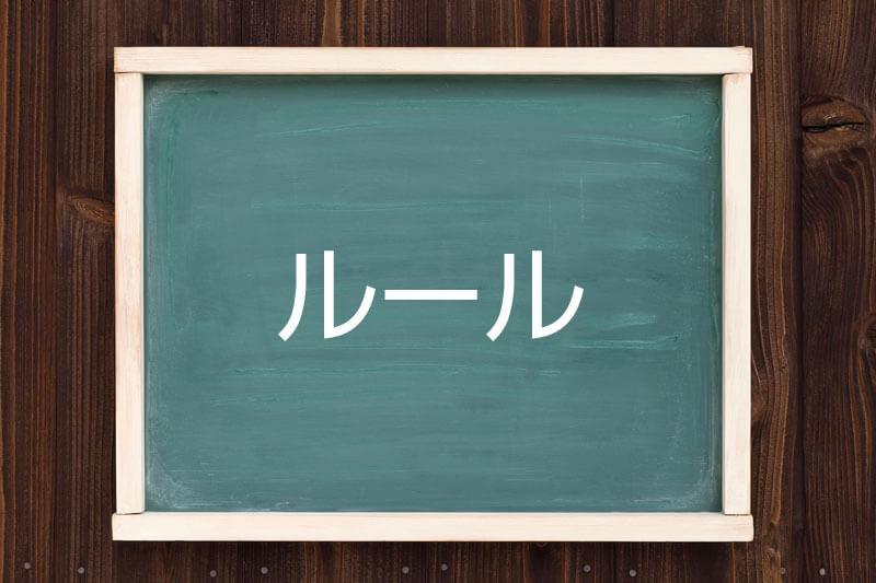 blackboard01